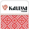 КАЛЕВА ТУР: туры и экскурсии по Карелии