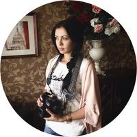 Гребенщикова Алёна (Фотограф)
