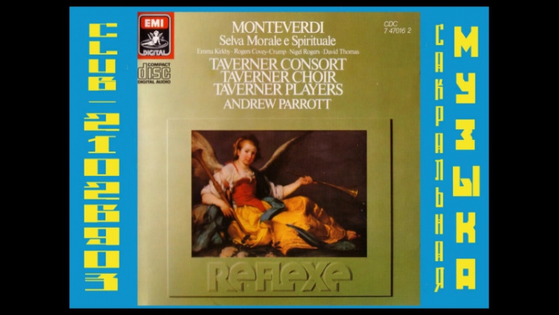 an introduction to the life of claudio monteverdi Claudio monteverdi essay examples an introduction to the music in baroque era 730 words 2 pages the life and times of composer claudio monteverdi 1,976 words.