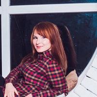 Александра Зеленцова