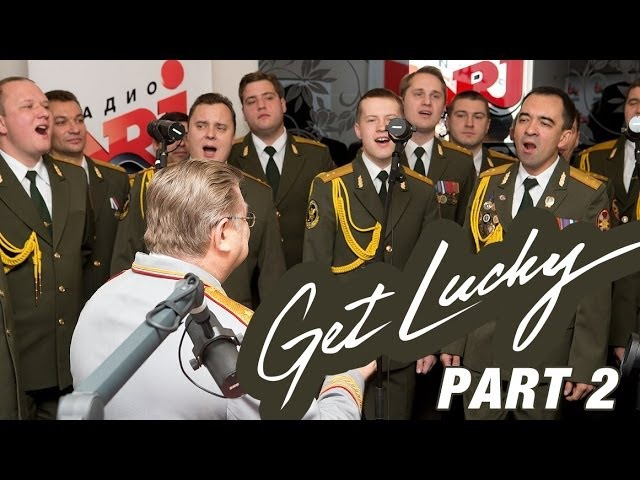 Russian Police Simon - Get Lucky (cover Daft Punk)