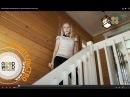 Ошибки проектирования лестницы в деревянном доме.