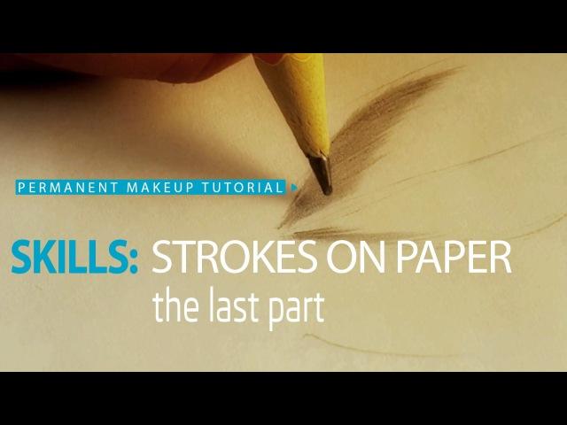 Permanent makeup tutorial: Practice on paper, exercise 3/ Урок татуажа на бумаге №3