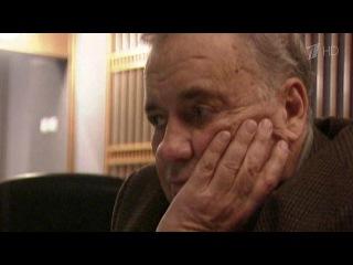 Он подарил нам своё сердце, талант и гениальные фильмы — ушёл из жизни великий Эльдар Рязанов - Первый канал