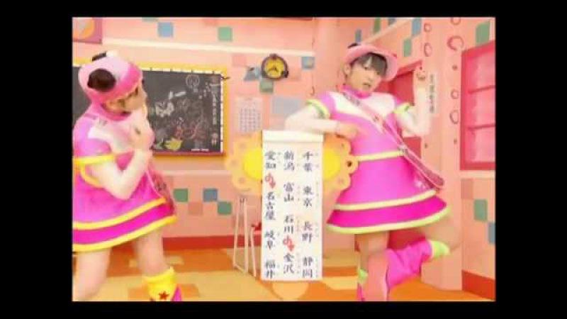 MiniMoni — Rock n roll kenchou shozaichi