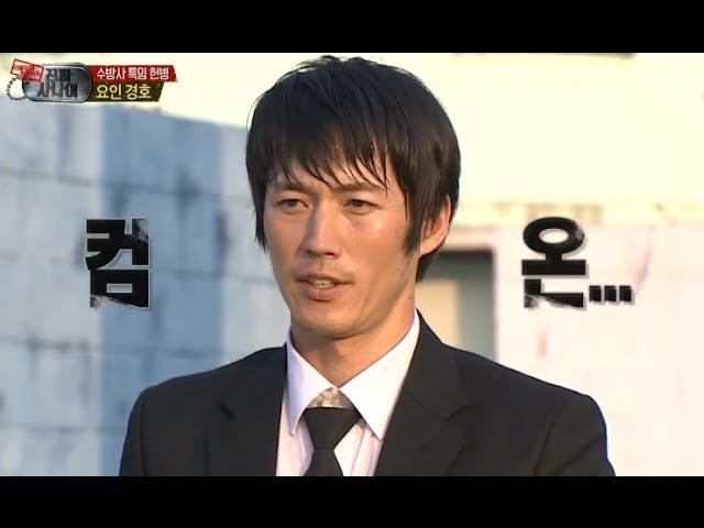 진짜 사나이 - 선임 교관들까지 주목하는 장혁의 제압술은?!, 14 20130922
