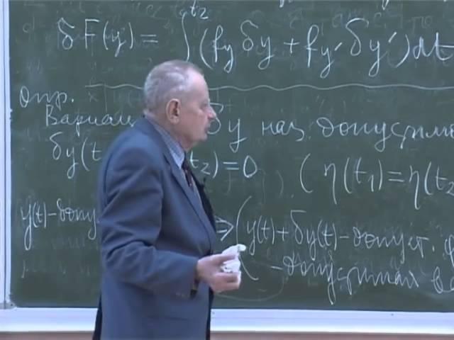 Лекция 12 Простейшая задача вариационного исчисления Уравнение Эйлера