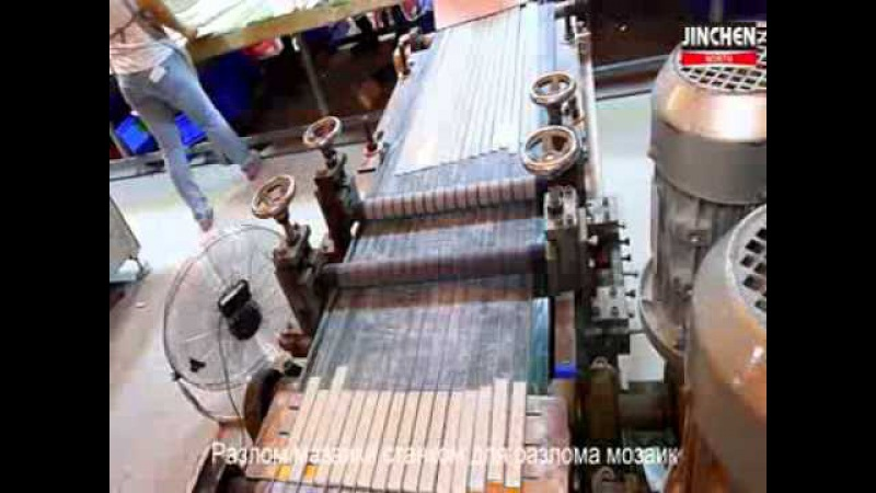 Процесс производства мозаик