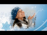 Снег кружится, летает, летает...♫♥ Snow falls