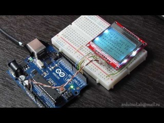 Ramin Sangesaris respected projects - Arduino Project