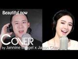 Beautiful Now - Zedd ft. Jon Bellion cover by Jannine Weigel (