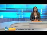 Новости Рязань 10.08.2015 Мобильная синагога в Рязани