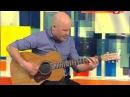 Гитарист-виртуоз Денис Щербаков в программе Утро на 5. 22.06.2015