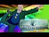 Битва Экстрасенсов 16 сезон, ЧП с Пахомом