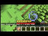 Как получить командный блок Minecraft 1.8.3 и майнкрафт 1.9