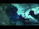 Подводные пещеры фильм