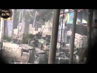Сирия! растрел танка из рпг танкисты не здаются и жёсткий ответ!