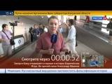 Пытавшаяся сбежать к боевикам ИГИЛ Варвара Караулова вылетает в Москву