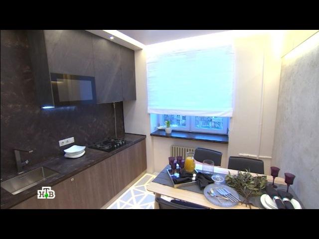 Теплый минимализм и каменные поверхности на кухне со светящимся полом Квартирный вопрос