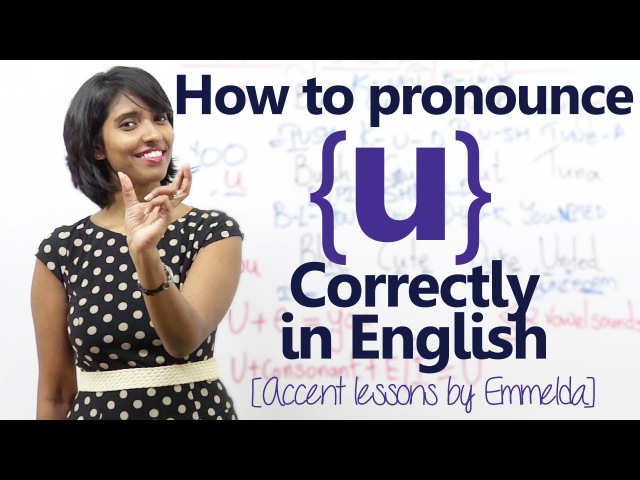 How to pronounce the letter u correctly in English - English Accent training lesson