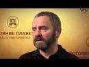 Сергей Данилов Перехват власти 2015