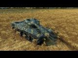 Танковое селфи