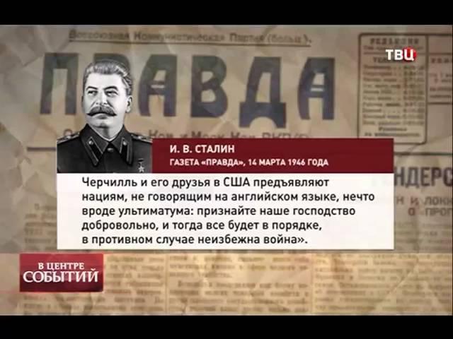 Николай Стариков - Англосаксы - это саранча Англичанка гадит - YouTube
