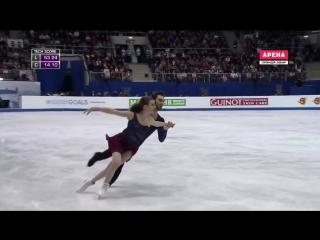 Габриэлла Пападакис Гийом Сизерон, Чемпионат Европы по фигурному катанию 2016