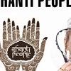ॐ SHANTI PEOPLE ॐдесь 7 ноября арт-центрКВАРТИРА