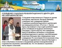 Рада намерена заслушать Яресько и Абромавичуса в ходе часа вопросов к Кабмину 29 января - Цензор.НЕТ 7206