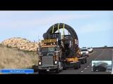 The Biggest Construction Machinery - Самые большие строительные машины
