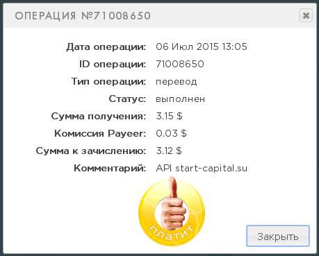 https://pp.vk.me/c628230/v628230090/a27c/WQLa2M1dKKs.jpg