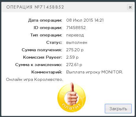 https://pp.vk.me/c628230/v628230090/aef9/c_ZRTw0DGBY.jpg