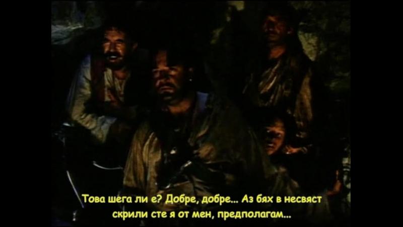 Джек Холборн / Jack Holborn (1982) - Епизод 8