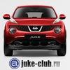 Nissan Juke Club - Ниссан Жук Клуб