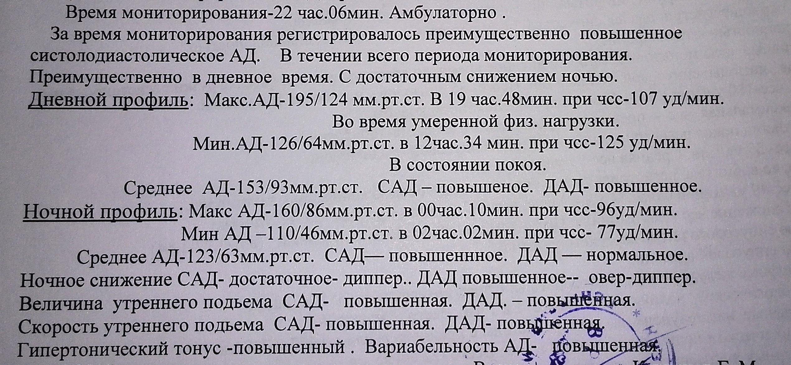 Гипертонические кризы  Медицинская энциклопедия
