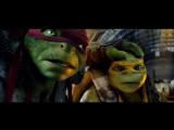Черепашки-Ниндзя 2 | Трейлер