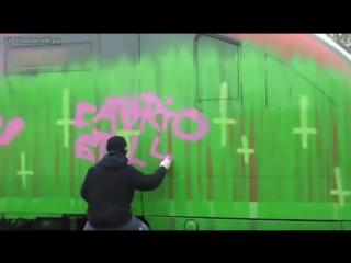 Бомбинг граффити