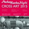 №31 PECHA KUCHA NIGHT CROSS ART 2015