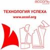 САПР Ассоль