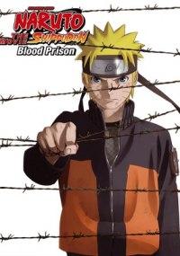 Naruto Shippuden Prisión de Sangre