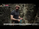 Doğadaki İnsan Safranbolu Kanyonları Bölüm 2