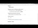 Интернет магазин с нуля 094 Как создать одностраничный сайт на конструкторе PlatformaLP часть 04