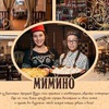Калуга Кафе МИМИНО official page