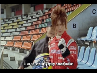 [dragonfox] Engine Sentai Go-Onger - 11 (RUSUB)