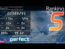 [osu!Mania] Ryu☆ - Second Heaven [4K Another] {S 99.63%}