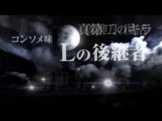 Обзор на дораму Тетрадь смерти 2015 / Death Note