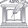 Курсы  Зеленоград. Обучение в  Зеленограде.