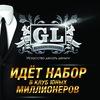 КЛУБ ЮНЫХ МИЛЛИОНЕРОВ | GL | Бизнес клуб