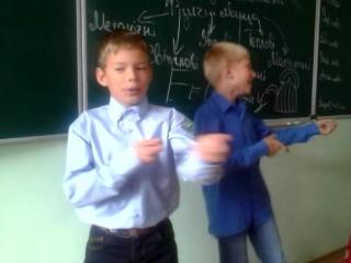 наш класс под песню иван гая